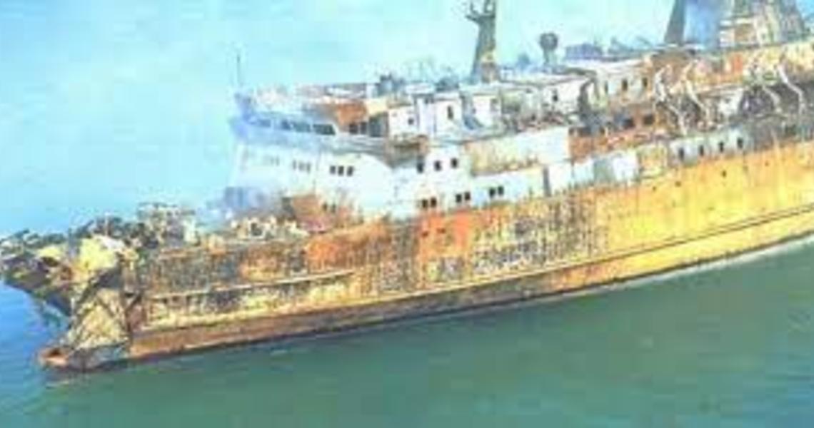 Il Coordinamento Nazionale Docenti della disciplina dei Diritti Umani ritiene che il 10 aprile 1991 sia una data da ricordare non solo per la città di Livorno ma per l'intera nazione